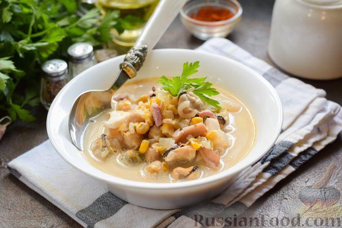 Сливочный суп с морепродуктами, консервированным нутом и кукурузой