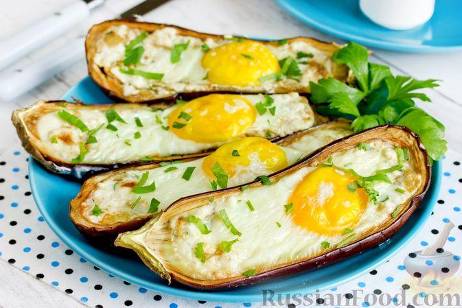 Баклажаны, запечённые с сыром фета и яйцами