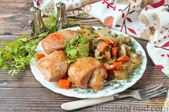 Куриные бёдрышки, запечённые с баклажанами и сладким перцем, в рукаве