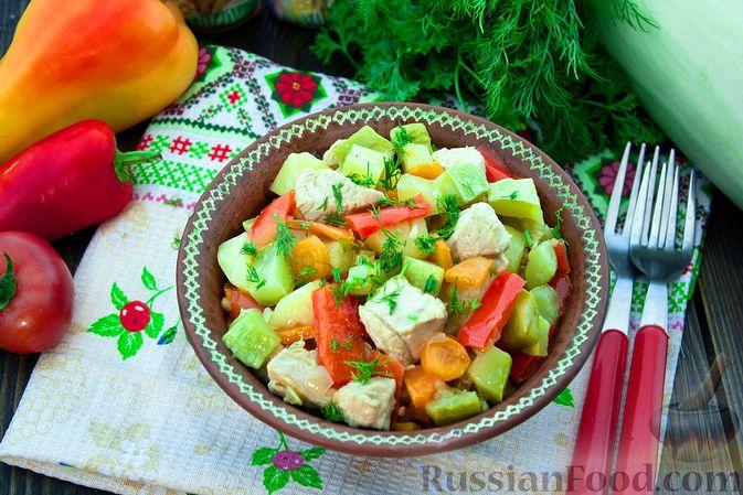Рагу с индейкой, кабачками, картошкой и сладким перцем