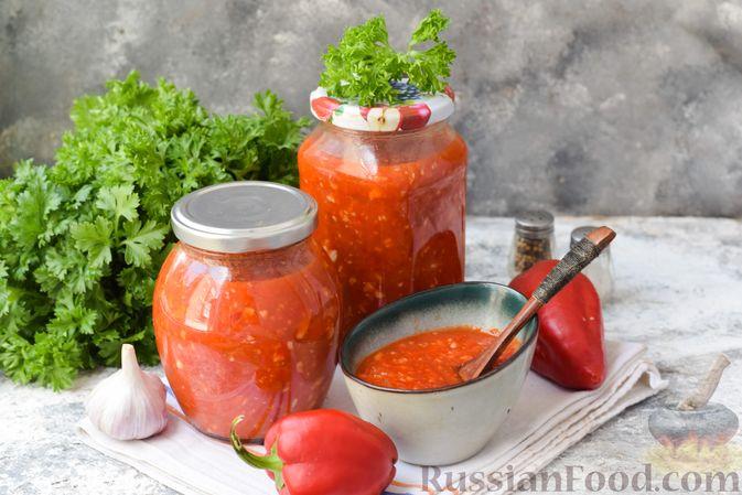 Домашняя острая аджика из помидоров